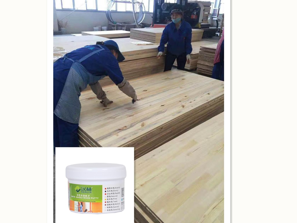 木地板使用汉林水性腻子修补效果出奇的好!