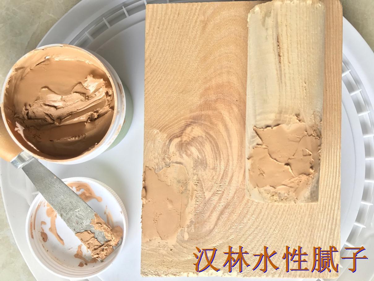 什么是木器腻子,汉林木器腻子分几种?