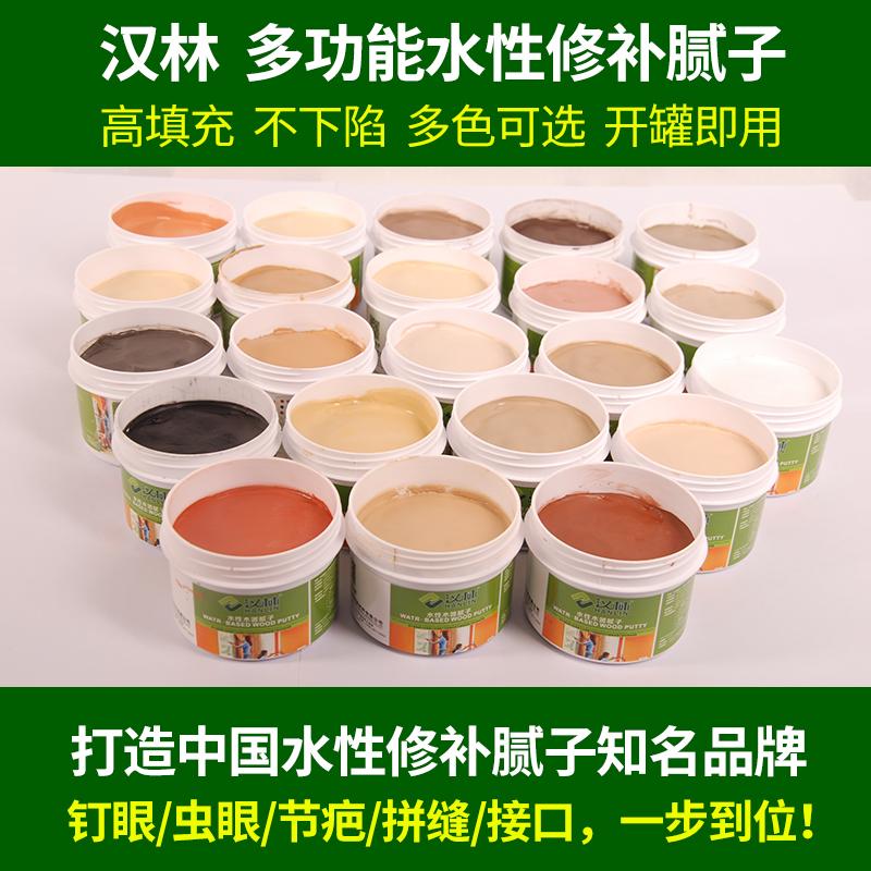 水性腻子是什么腻子?汉林水性腻子比油漆腻子好在哪里?
