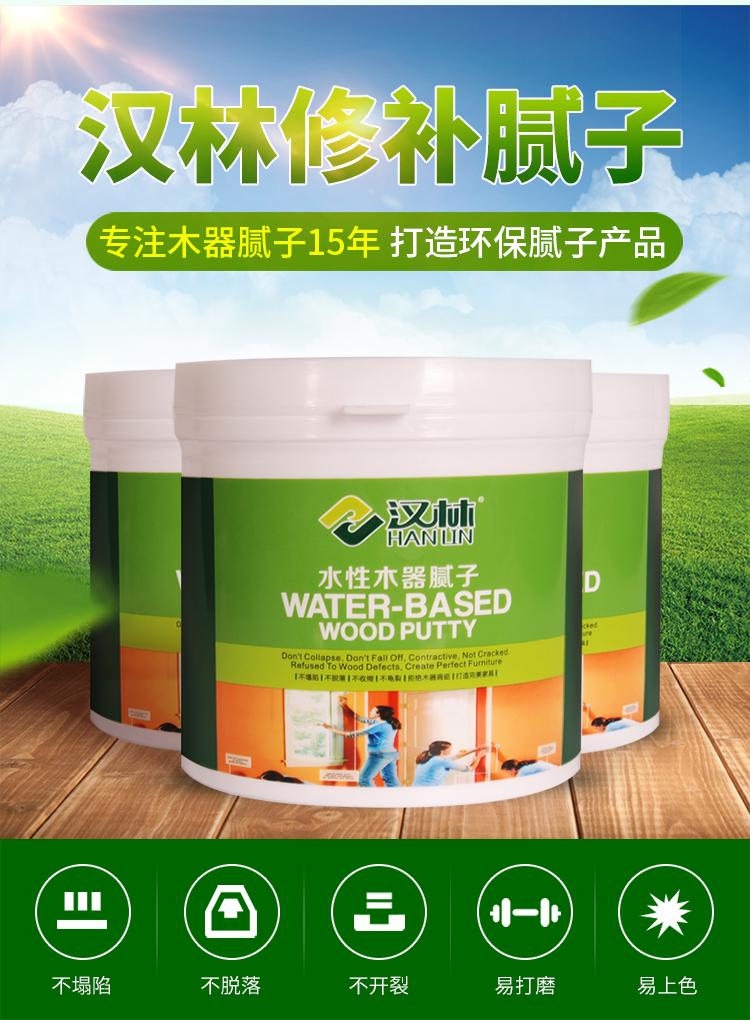 深圳汉林研发出新型古建翻新木结构修复材料,取代桐油灰抗裂效果好