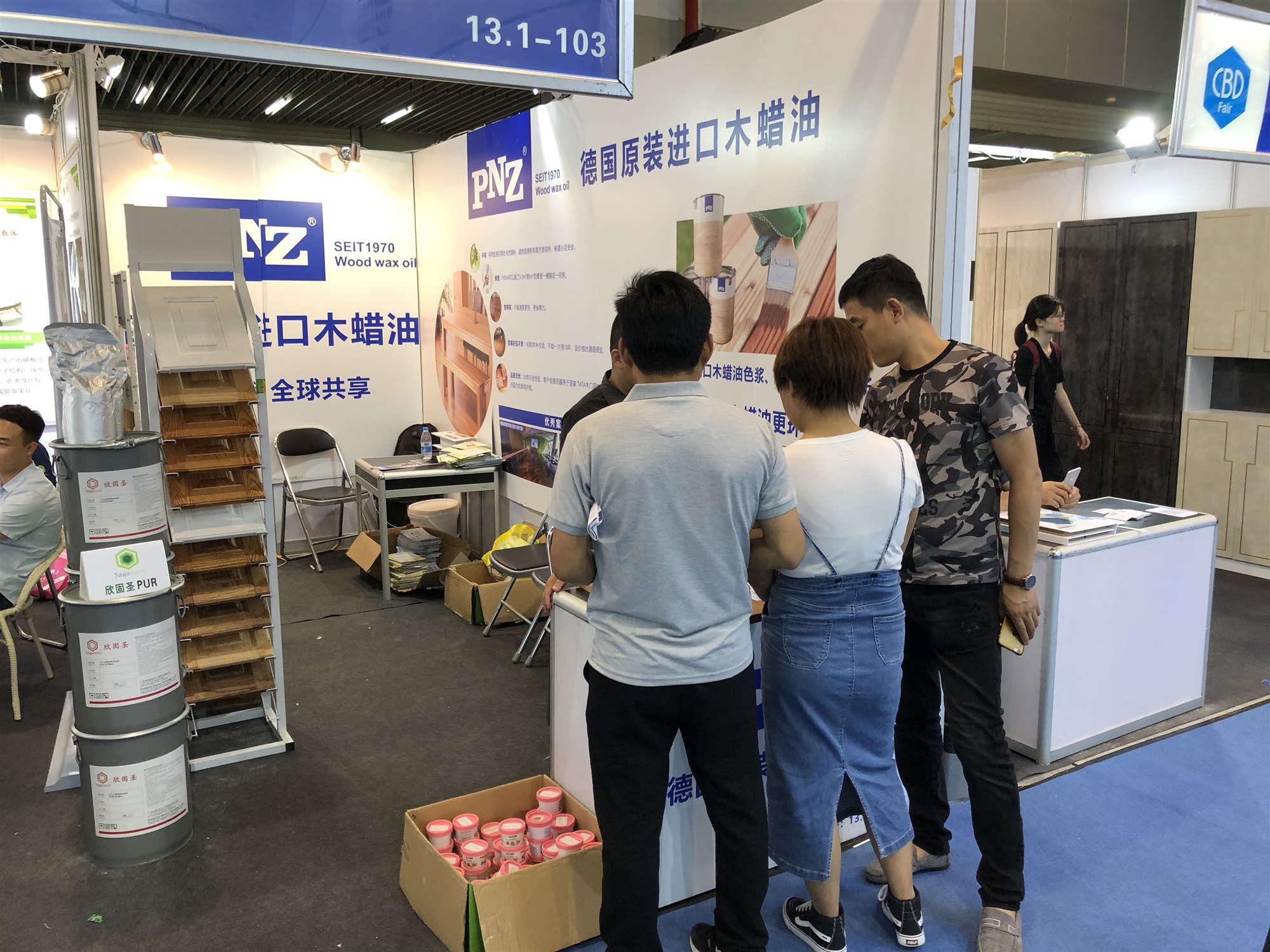 汉林水性腻子修补产品与pnz木蜡油精彩亮相广州建材展