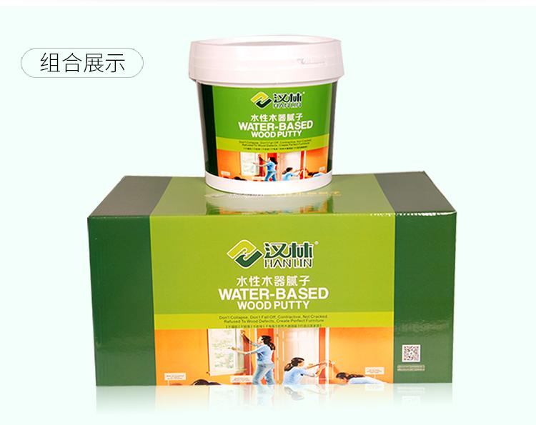 汉林木器腻子厂家新出品的水性家具喷涂腻子省漆省工省时