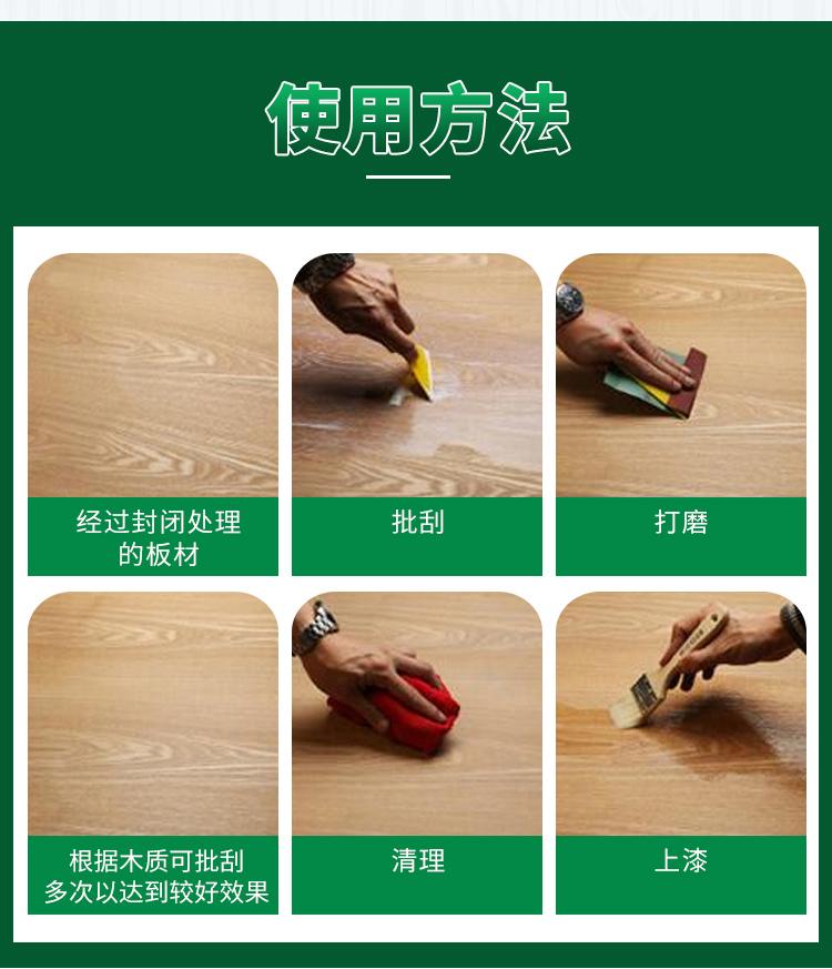 家具腻子膏和腻子粉有哪些区别,汉林水性腻子效果怎么样?