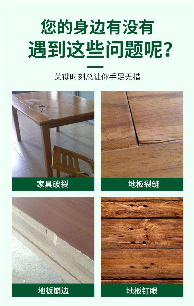 家具木器制品裂缝钉眼修补下陷的原因是什么,汉林水性腻子密度大不下陷!