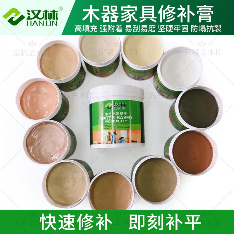 汉林水性腻子不添加固化剂,木工油灰木材修补缺陷不塌陷好打磨