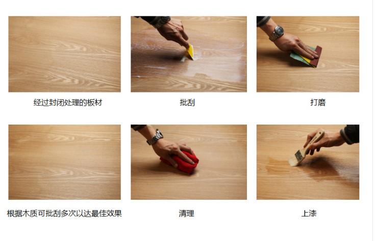 成都家具厂说:木材坑洞填平修补,论效果还是汉林水性木器修补腻子令人满意!